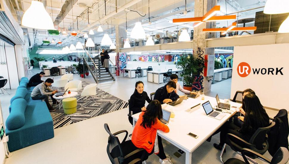 UrWork China's Startup Incubators