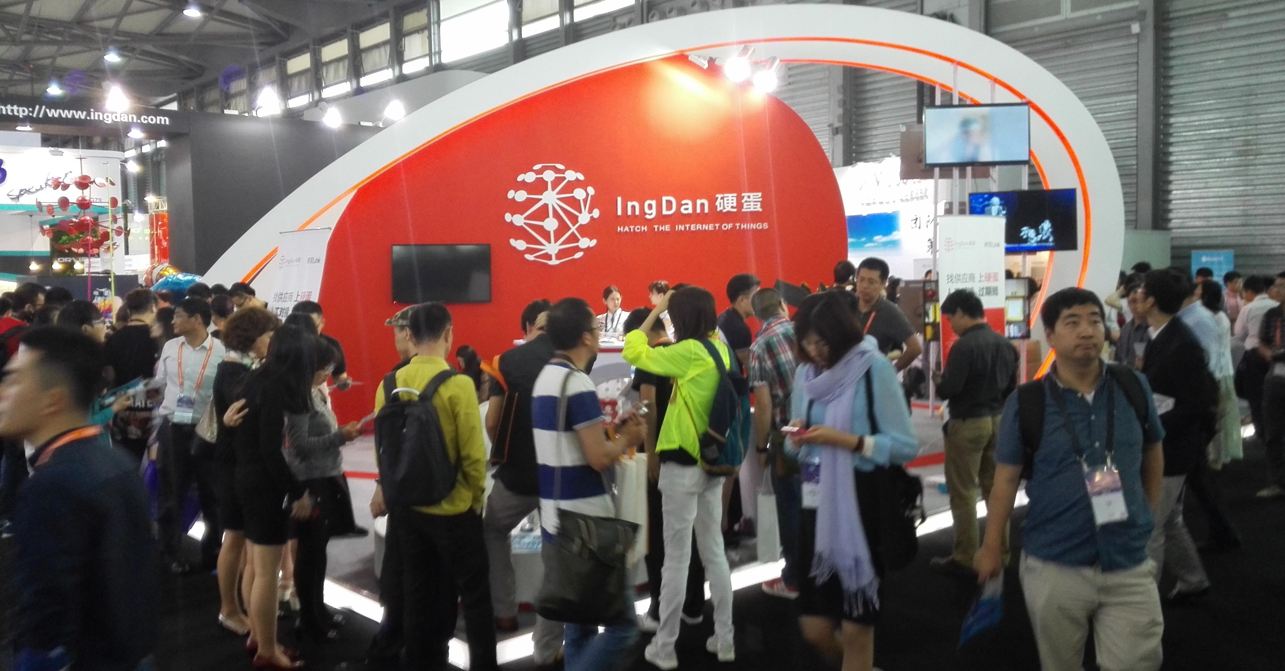 IngDan China's Startup Incubators