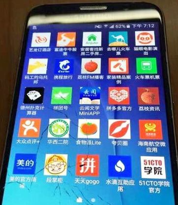 WeChat Mini Apps Beta Mode Home Screen Display