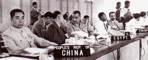 Bandung Afro-Asian Conference China Israel Relations